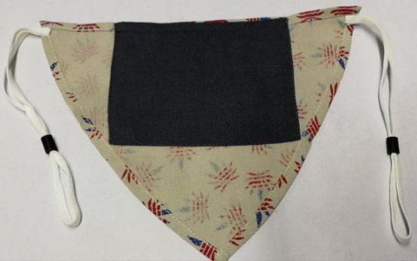 Linen Flag Inner